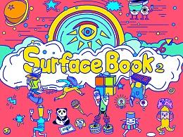 玩转不一样的Surface Book2!
