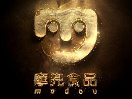 食品VI logo设计