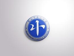 母校logo (redesign)