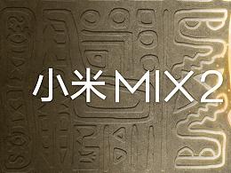 古代文明的开启