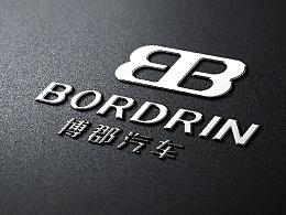 BORDRIN LOGO DESIG - 3