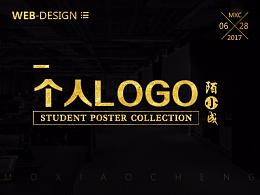 【陌小成】个人LOGO设计丨标志设计丨logo应用