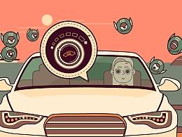 视知视频:用MG动画解释汽车怠速开空调的危害