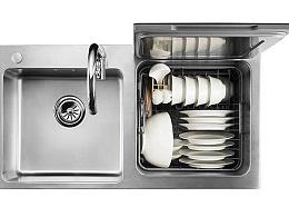 洗碗机设计使洗碗变得方便快捷