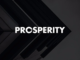 Prosperity佑昌集團品牌設計