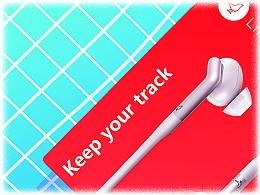 【降噪】Keep your track.保持自己的轨道
