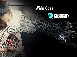 制作《Wide Open》中的镂空效果, 学会你也可以做大片!