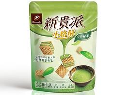 新貴派-小格酥系列包裝