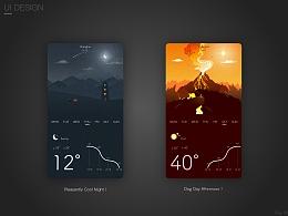 天气界面UI 小插画