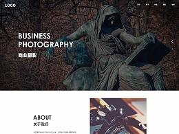 摄影公司官网