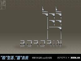 博郡logo-重构-博
