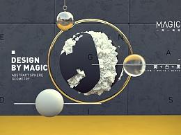 【第十六期】Cinema4D平面抽象创意几何高教教程