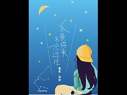 星空(原创,盗用必究)