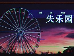 日式故障:DDDDD