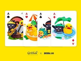 Duck小黄鸭 x ZCOOL站酷联名扑克