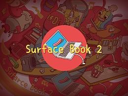 Surface Book 2 - 聚乐星球