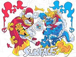 龙虎之力~SURFACE