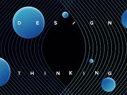 DESIGN THINKING | 设计思维