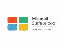 Surface-无处不在