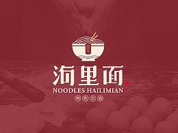 海里面 HAILIMIAN | 餐饮品牌设计
