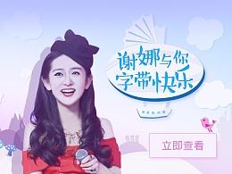 QQ Font Mall