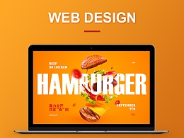 McDonald's - Web page