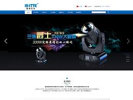 企业网站-网页设计