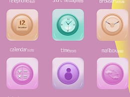 少女果冻app图标
