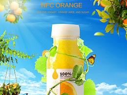 橙汁合成海报