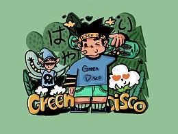 C&A环保棉产品图案设计大赛—Green Disco