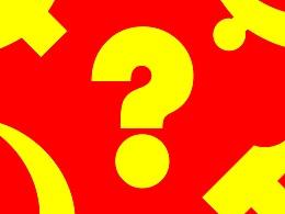 全球至少1300亿次的曝光,深深影响几代中国人且波及全世界的logo长啥样?