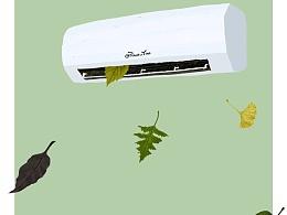 开空调的季节(9图)