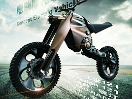毕业设计概念电动摩托车#青春答卷2017#