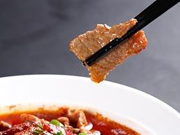 淘宝天猫店铺首页设计 食品首页 川味便捷调料专家