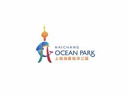 上海海昌海洋公园LOGO设计方案二