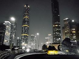 滤镜下的 《珠江新城》 纯手机拍摄、调色、修图