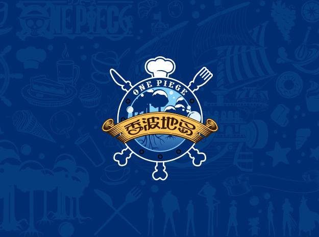 香波地岛餐厅|济南主题餐厅设计|logo|vi|宣传册|菜谱|店面装修效果图