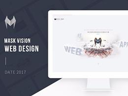 MASK VISION官网设计