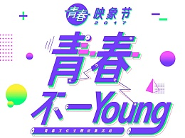 MBE风格logo设计