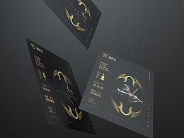 2017-《戲匠坊》品牌设计