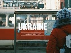 乌克兰 | 零下18度5小时求生记