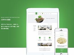 企业站GUI