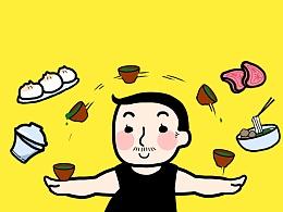 【表情包】包大叔的日常~潮汕话表情包 欢迎下载聊骚
