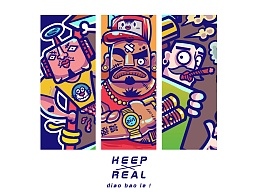 KEEP REAL 插画设计