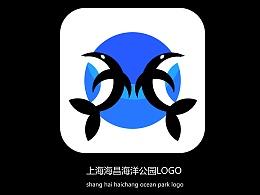 上海海昌海洋主题公园logo征集活动
