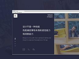 个人简历作品网站模板