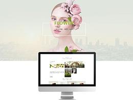 非.生活美学花店网站