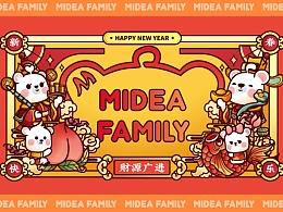 Midea Family Q版十二生肖