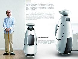 Service robots服务型机器人