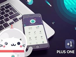 """""""Oneplus加壹""""移动APP UI设计"""